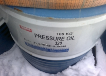 ПРОДАЮ МАСЛО  TEBOIL  PRESSURE OIL 460