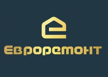 Ремонт квартир, домов и офисов в Челябинске.