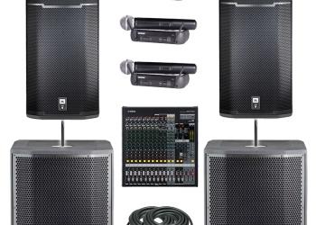 Аренда звукового и светового оборудования, проекторов, плазм, спецэффектов.