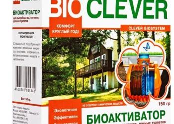 Биоактиватор Bioclever средство для очистки септика выгребной ямы и туалета
