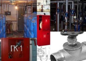 оптовая торговля водопроводным и отопительным оборудованием