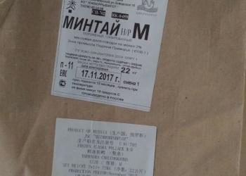 МИНТАЙ М с/м н/р  77 р/кг
