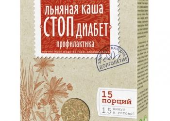 """Каша заварная """"Стоп Диабет"""" 400 г, Компас здоровья"""