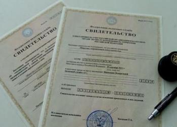 Содействие в создании ООО. зарегистрируем фирму за 3 дня. 100% результат.