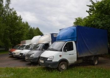 Предлагаем Вам наши услуги по доставке и грузоперевозке любого груза