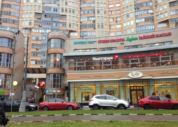 Сдаю торговое помещение у метро Беляево, 54 кв.м.