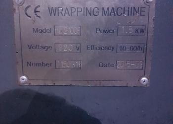 Продажа автоматического паллетоупаковщика HUALIAN Machinery HL2100P