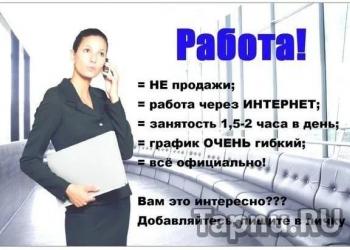Менеджер в онлайн магазин косметических товаров для семьи.