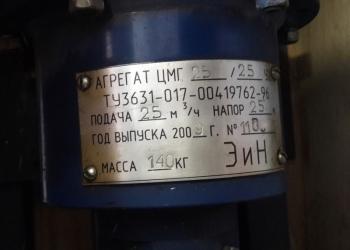 Насос центробежный ЦМГ герметичный