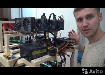 Сборка майнинг Bitcoin ферм