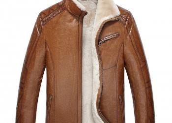 Куртка бренда Gours из овчины