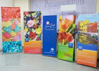 Мобильные стенды с печатью баннера - бюджетные модели разных размеров