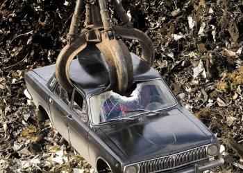 Все авто в металлолом!Дорого!Самовывоз!