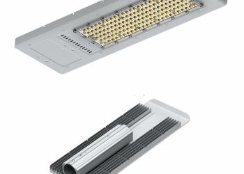 Уличный светодиодный консольный светильник от 30 до 200 Вт