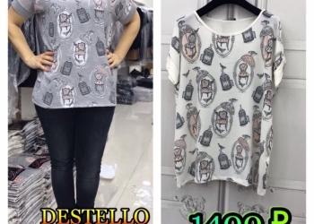 футболки от 46-54