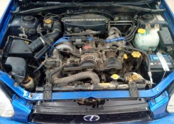 Subaru, 2001