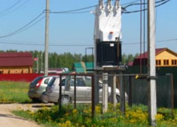 Продажа загородногго участка по Новорижскому шоссе. Уместен торг.