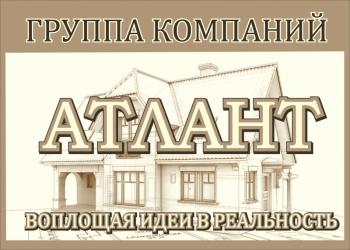 Строительство домов, дач и прочих зданий