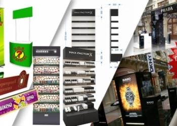 Разработка и изготовление рекламных изделий