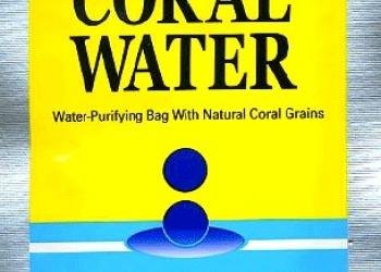 Коралловая вода - sango