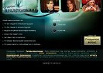 Смотреть лучше фильмы онлайн