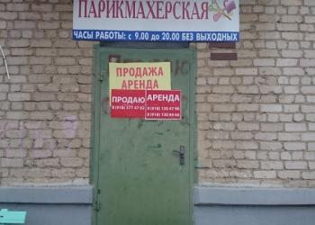 Нежилое помещение на ул. Колхозной, 80 (29 кв.м.)