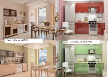 Кухонные гарнитуры готовые