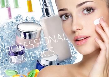Профессиональная косметика разных европейских брендов по доступной цене