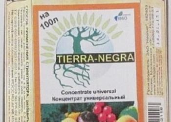 Терра Негра - стимулятор роста растений