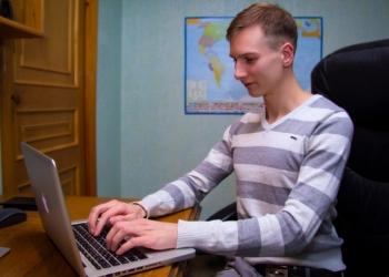 Компьютерная помощь по Mac в Челябинске
