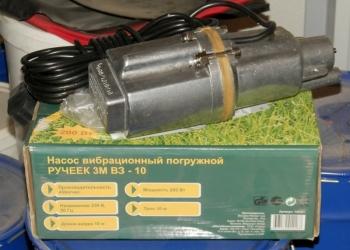 Насос вибрационный Ручеек ВЗ-10 10 м
