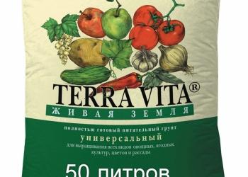 Питательный грунт terra vita (Живая земля), 50литров