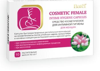 Капсулы быстрорастворимые растительные вагинальные для женщин