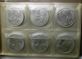 Продам монеты СССР мешковые 1991 года