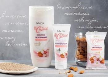 Миндальное молочко полезно для кожи !!!!