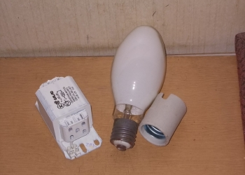 Дроссель для ламп дрл 250вт, лампа и патрон