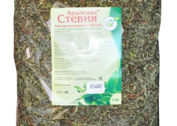 Продам стевию Крымскую