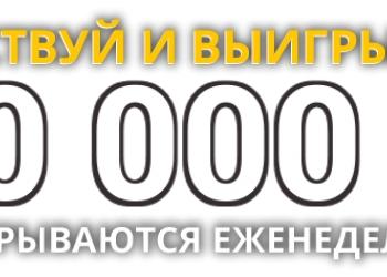 """Новый социальный проект """"Брось вызов5"""""""
