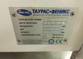 Горизонтальная упаковочная машина ЛИНЕПАК Ф (флоу-пак)