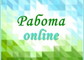 Менеджер online-магазина