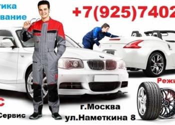 Обслуживание и ремонт BMW