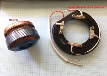 Якорь (ротор) тахогенераторов МТ-6 и 4Р (Болгария)