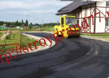 Асфальтирование, строительство и ремонт дорог
