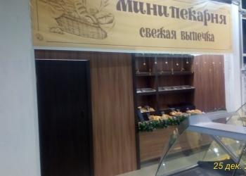 """Сдаётся отдел в продуктовом мини-рынке """"Фермер"""" в г. Краснодаре"""