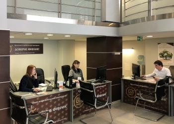 Выгодные сбережения по вкладам в Москве