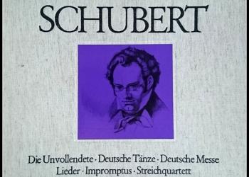 Франц Шуберт «Der Tod und das Madchen» LP