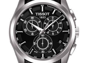 Популярные мужские часы tissot 1853+ПОДАРОК ПОРТМОНЕ MONTBLANC