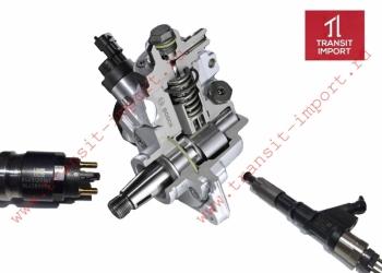 ТНВД Foton двигатель Shanghai 6114 Bosch номер 0 402 736 918C, 0402736918C