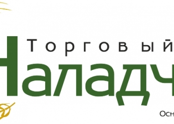 Крупа от Алтайского производителя