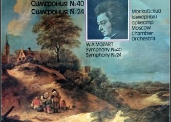 Моцарт Симфонии N 40, 24 Mozart Symphony N4024 LP